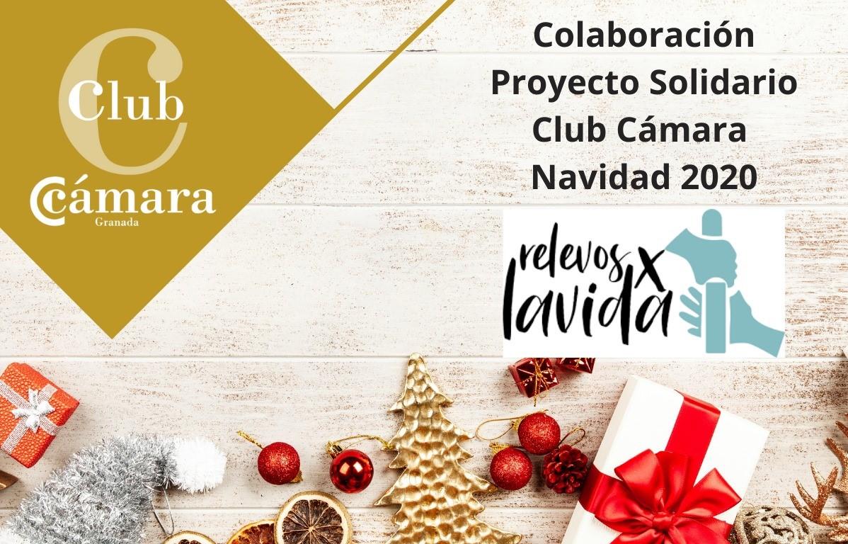 Club Cámara Granada participará en la construcción de un espacio multifuncional oncológico en el Hospital Virgen de las Nieves